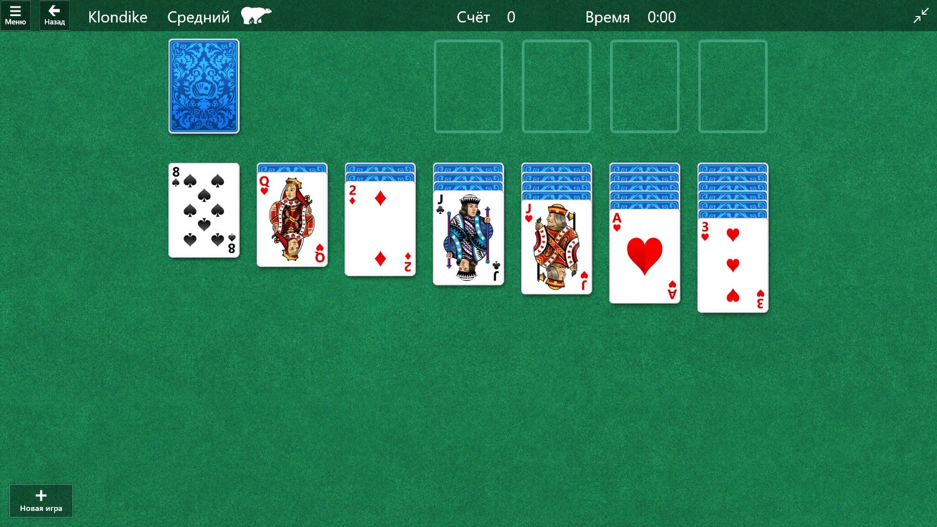 pasziánsz klasszikus játék 1 kártyával ingyenes   koolsol